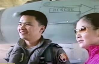 起飞2分钟失踪 上校飞官蒋正志留下妻与母