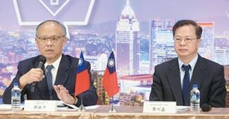 APEC雙部長會議 聚焦防疫