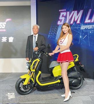 三陽董座吳清源:明年機車油、電齊發