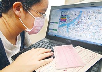 觀念平台-基於地理位置的行銷 正快速發展
