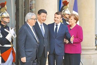不能再靠美國 法籲歐盟戰略自主