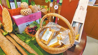 基隆瑪陵山海特產 打造美食饗宴