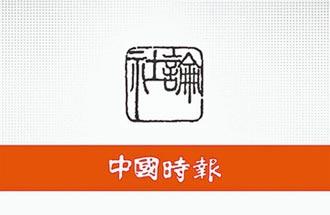 社論/丁怡銘破口 蘇內閣潰堤