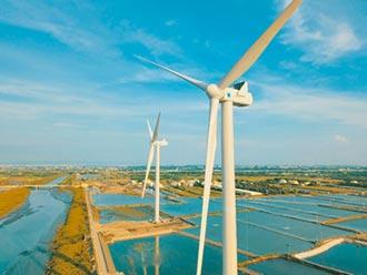 台汽電彰化風機啟用 星寶風場風光送電
