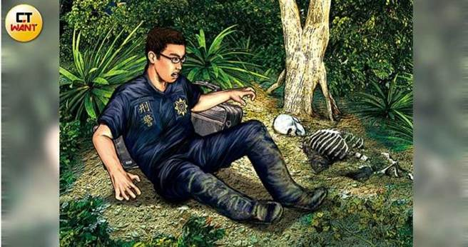 一名警官在搜查时莫名摔了两跤,起身即看到不远处有黄男的白骨。(图/本刊绘图组)