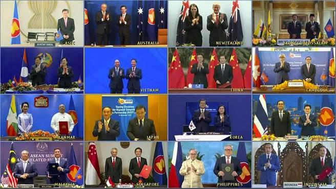 东南亚国协、中国、韩国、日本、澳洲、纽西兰15日透过视讯会议同步签署RCEP。(美联社资料照片)