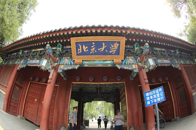 今年6月全球大學排名,大陸北京大學(見圖)排名第22,台灣大學則位居第69名。(達志影像/shutterstock)