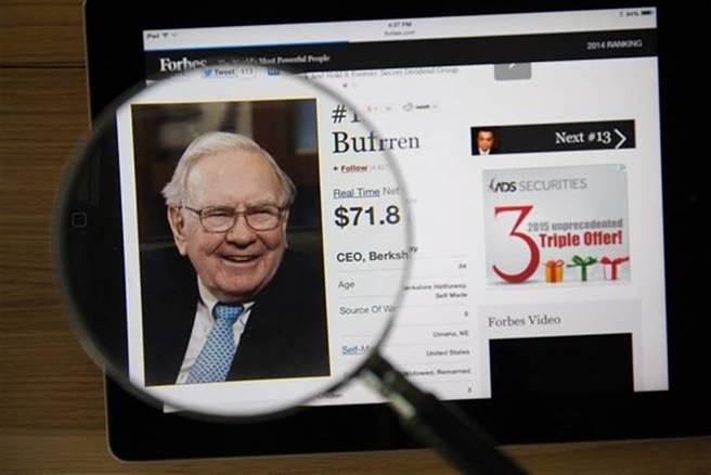 巴菲特近期減碼蘋果股票、加碼4大生技藥廠。(示意圖/達志影像/shutterstock)