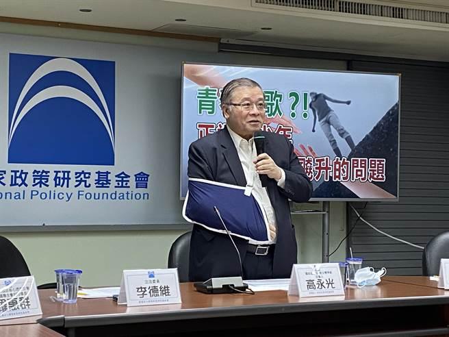 国家政策研究基金会教文体育组召集人高永光。(李柏澔摄)