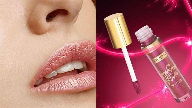 璀璨流金鑽光唇釉獨一無二的鑽光表面處理,富含特殊珍珠粉末,打造出閃閃動人的唇彩光芒。(圖/品牌提供)