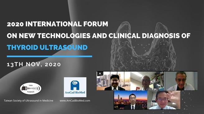 2020甲狀腺國際線上研討會共200名來自法國、俄羅斯、波蘭、中國、新加坡、馬來西亞等16國醫師、專家參與。圖/安克生醫提供