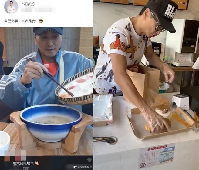 何家勁分享吃米線照片,另有網友在麵包店偶遇他本人。(圖/翻攝自新浪娛樂-會火)