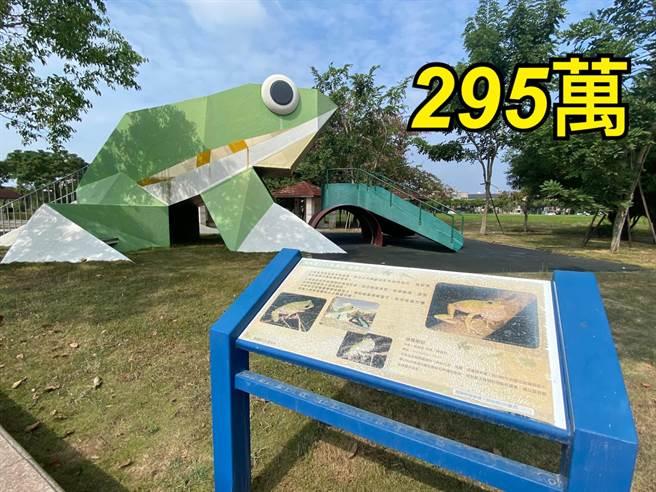 嘉義縣議員詹琬蓁指出,兒童公園設置「黑琵滑梯」、「諸羅蛙堡」及「藍腹鷴之家」共3座遊具使用率低,且已有部分毀損。(詹琬蓁提供/張亦惠嘉縣傳真)