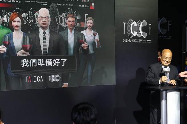 行政院長蘇貞昌今(17)日晚上參觀文策院主辦的「TCCF創意內容大會」,首度和展場中「XRSPACE」展位的「虛擬蘇貞昌」相見歡。(鄧博仁攝)