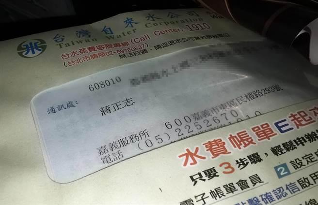 失聯飛官蔣正志官舍信箱還有他的信件。(呂妍庭攝)