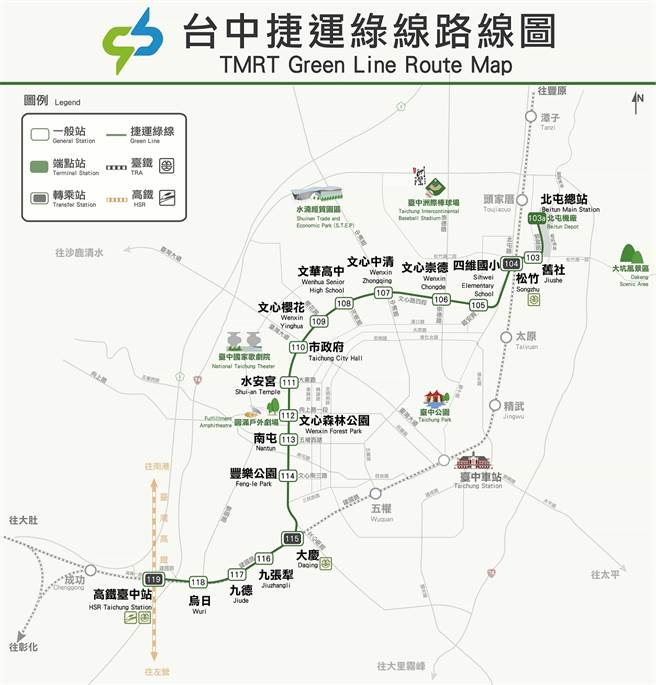 台中捷運綠線將於12月19日正式通車,讓許多台中市民非常期待。(摘自台中捷運網站)