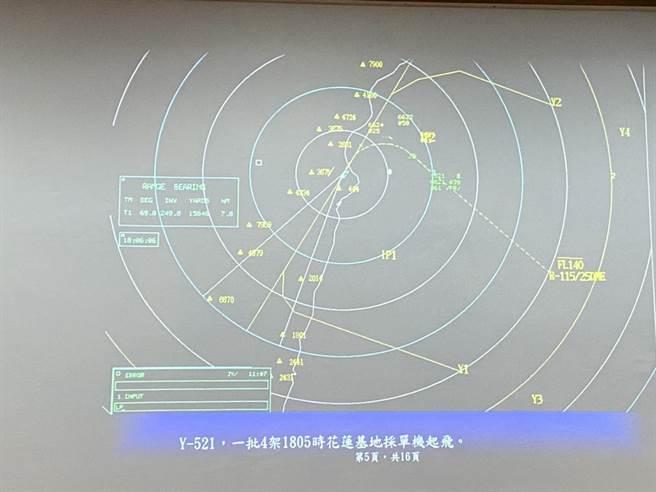 空軍花蓮基地一架F-16A單座戰機(機號6672),17日晚間6時5分由飛行官蔣正志上校駕機起飛執行例行性任務,雷達光點不久後於機場東北面海域消失。(羅奕琳攝)