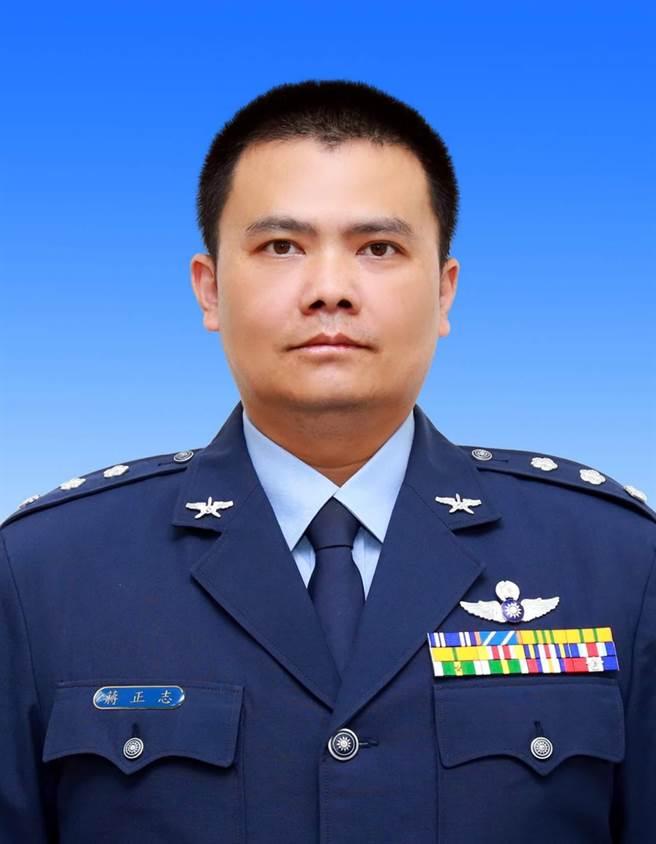 F-16A戰機駕駛員為第26作戰隊隊長上校蔣正志。(圖/國防部提供)