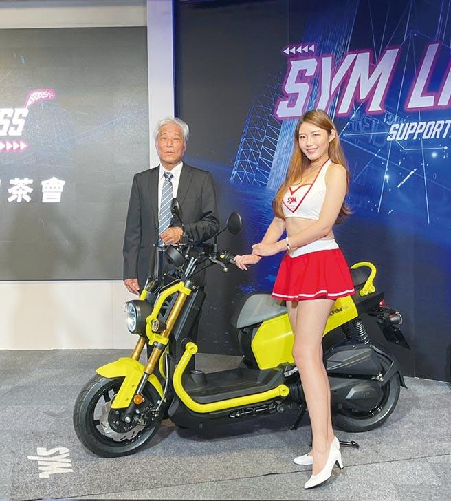 三陽16日在線上車展發表第三代神獸車款「KRNBT麒麟」,董事長吳清源親自為新車站台。圖/業者提供