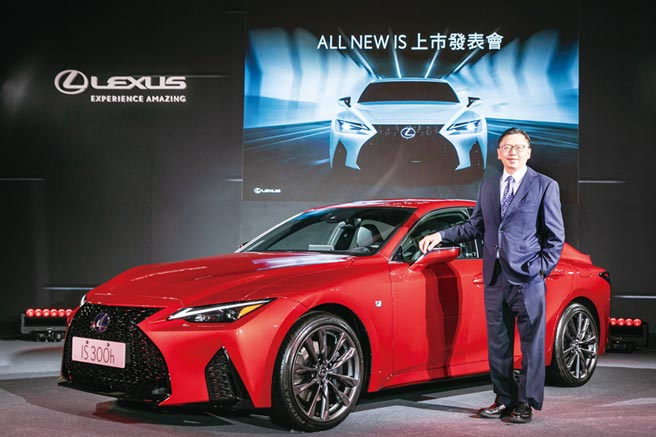 Lexus轎跑車IS發表新改款車型,總代理和泰汽車總經理蘇純興為新車站台。新車定價大降40萬元衝刺銷售。圖/業者提供