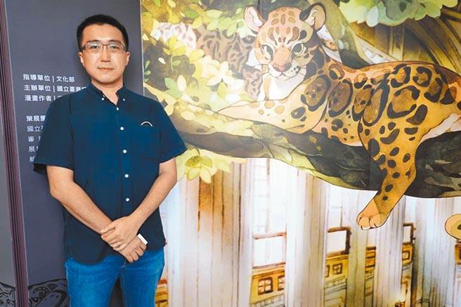 漫畫家漢寶包新作《雲之獸:來自遠古的守護者》細說一個雲豹家族的故事,即便遭人類奪去生存之地,卻仍隨著化為標本的身體,持續守護博物館的安寧。(國立台灣博物館提供)