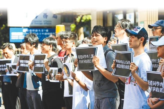 2019年9月2日,香港邊城青年等團體,促請政府協助港生完成學業。(本報系資料照片)