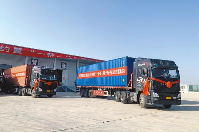 大陸靠著一帶一路打造以自身為中心的貿易體系。圖為11月12日,首趟由寧夏出發的跨境電商國際卡車班列,將經中亞前往歐洲。(中新社)
