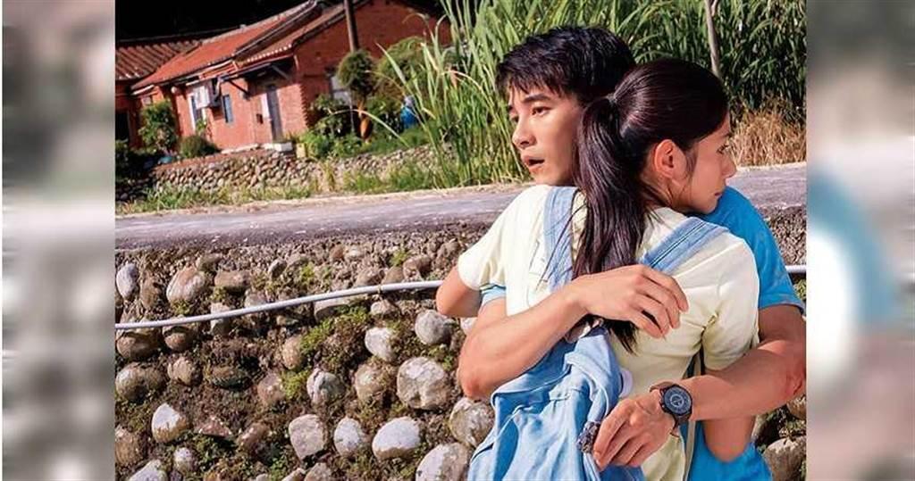 在《守著陽光守著你》戲裡修成正果的是元介和李千那,戲外也愈走愈近。(圖/翻攝自李千那臉書)