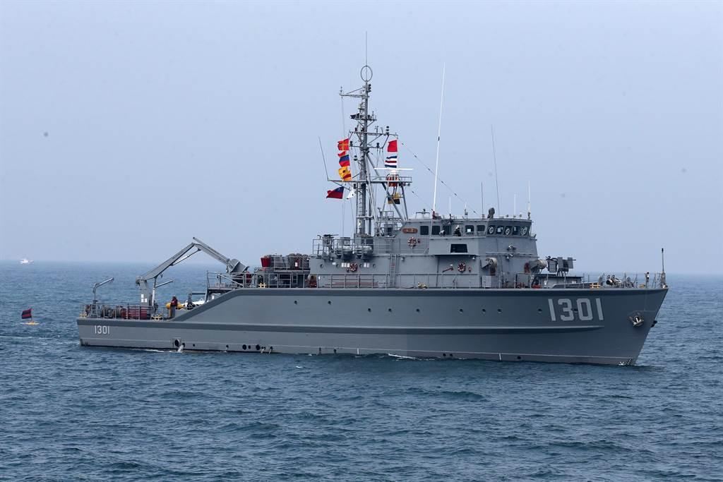 海軍急派獵雷艦趕往現場支援搜索。(獵雷艦示意圖,黃世麒攝)