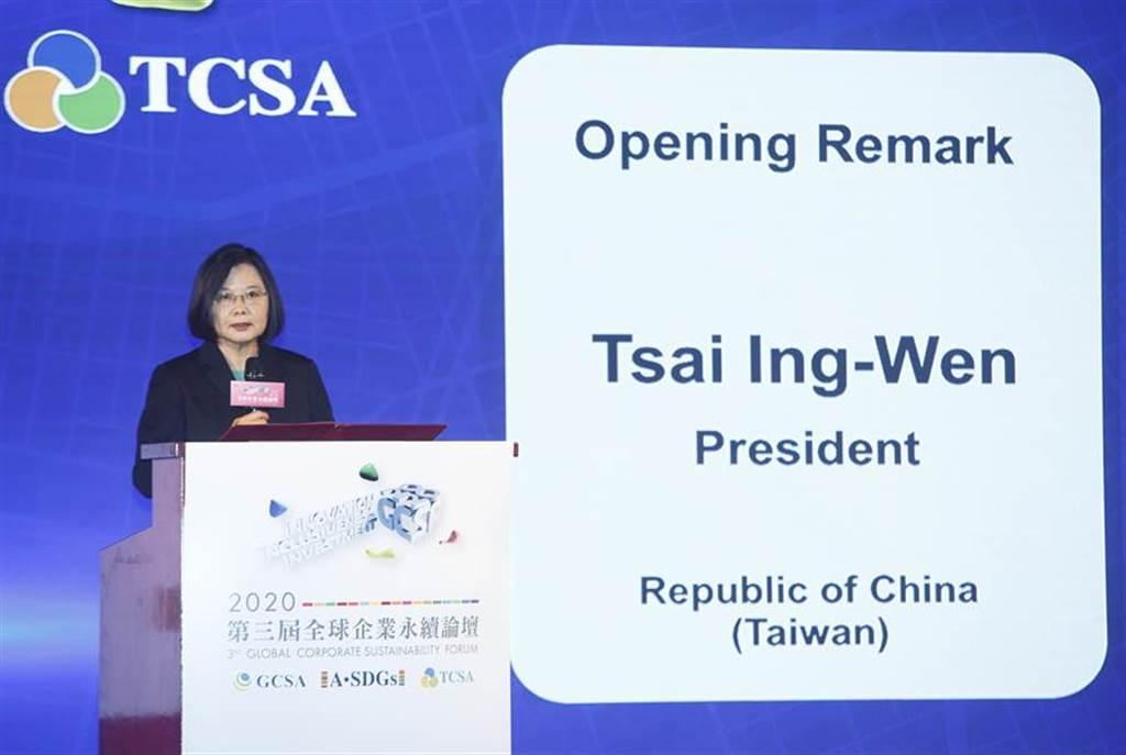 蔡英文總統(如圖)18日出席2020全球企業永續論壇致詞時表示,企業永續獎已經辦理了13年,讓企業永續獎發展成為愈來愈多企業的DNA。在過去的一年的國際評比中,台灣企業的環境、社會和公司治理、資訊揭露透明度高居全球第三,「可見大家的努力有很好的成果」。(張鎧乙攝)