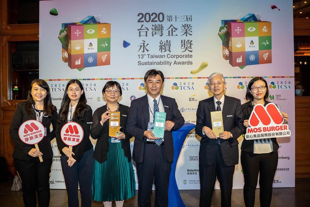 安心食品(摩斯漢堡)董事長林建元(右二)出席今(18)永續獎頒獎典禮。(安心提供)