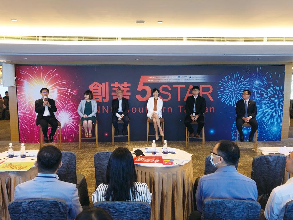 STIR創莘園5周年慶,於台南香格里拉遠東國際大飯店隆重舉辦「創莘 5 STAR × INNO Southern Taiwan」成果發表展示會及創投座談。圖/郭文正