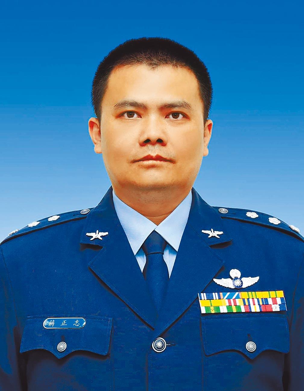 空軍司令部17日表示,空軍已成立應變中心,全力搜救飛行官蔣正志上校。(中華民國空軍提供)