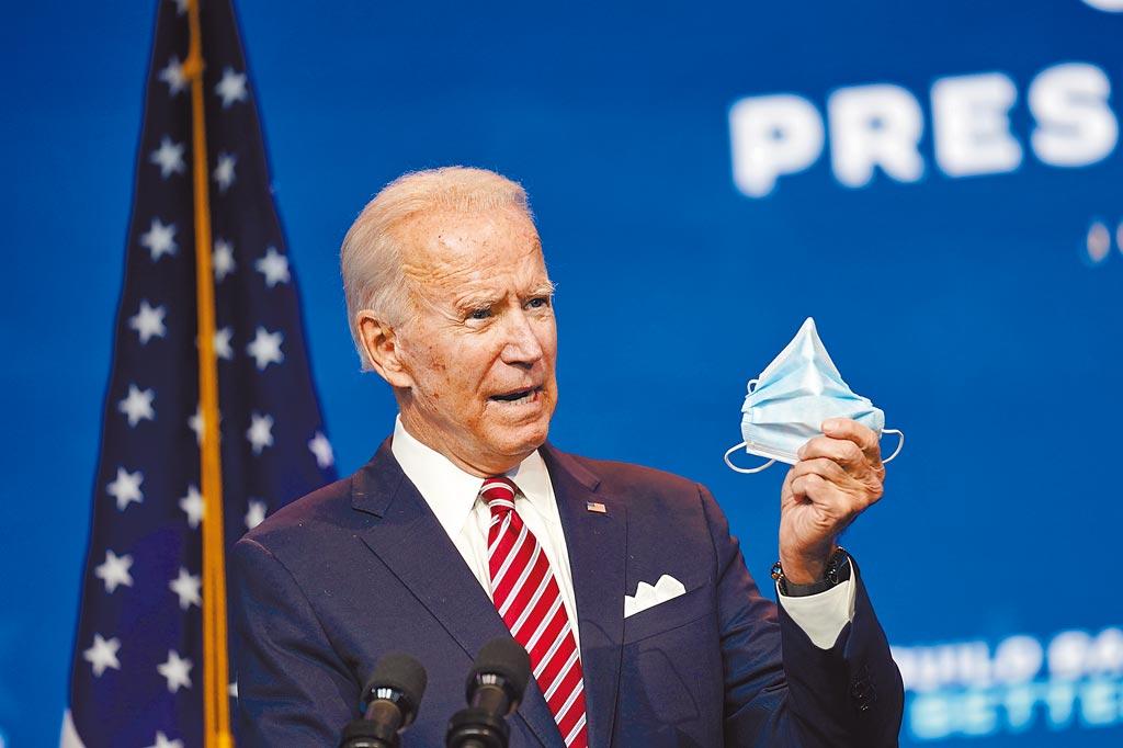 民主黨總統當選人拜登採取形成團隊,防疫優先和振興經濟「三管齊下」策略,緊鑼密鼓準備交接。(美聯社)