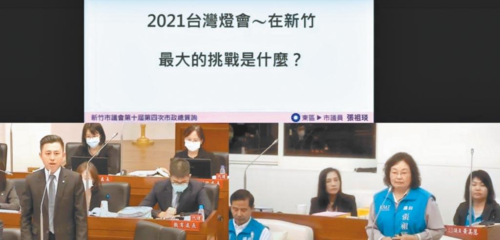 新竹市議員張祖琰(右二)17日詢問市長林智堅,燈會「最大的挑戰是什麼?」林智堅(左)坦言除了服務動線外就是交通。(新竹市議會提供/陳育賢新竹傳真)