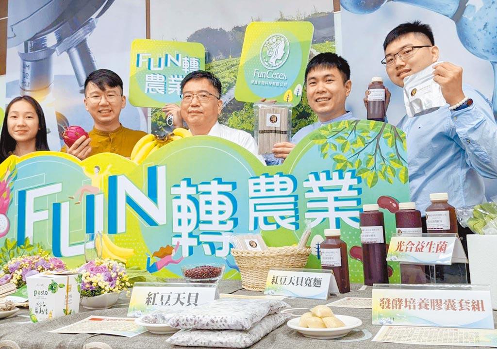 屏科大生物科技系教授陳又嘉(中)團隊,研發「光合益生菌培養包」,讓農民簡單又便宜培養光合菌。(潘建志攝)