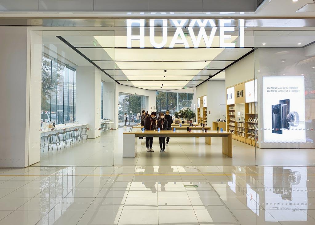 11月17日,北京一家華為授權體驗店正在營業。(中新社)