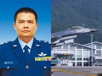 飞官蒋正志驾F-16失踪 嘉义官舍邻居难过:他是很好的长官