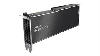AMD為科學研究發表全球最快HPC加速器