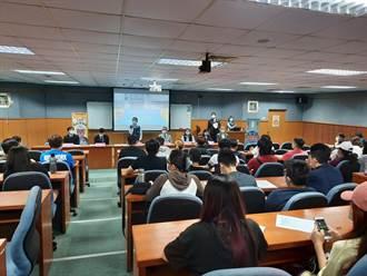 清水警攜手靜宜大學座談 守護外籍生人身安全
