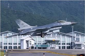 F-16战机失联 军方连发新闻稿说明