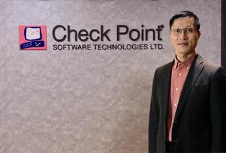 何偉國將上任Check Point大中華區董事總經理