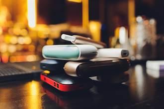 研究:加热菸气雾的致癌风险较传统纸菸低1000倍