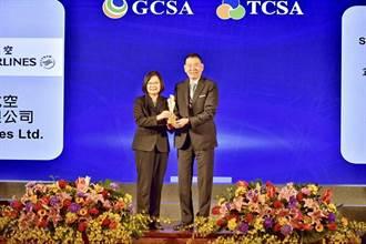 華航7連霸 再度榮獲台灣企業永續「奧斯卡」