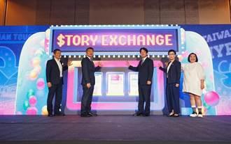 創意內容交易大會開幕 22國買家線上參展