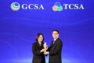 三連霸 信義房屋再度榮獲全球企業永續獎 獎項數量破紀錄
