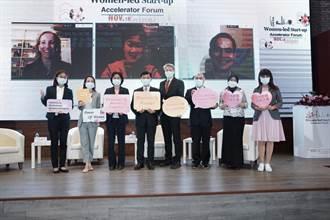 APEC女性中小企業齊聚台北 加速女力經濟成長