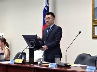 我遭RCEP排除  江啟臣:爭取CPTPP及加入RCEP第二輪談判