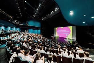 表演藝術教育第一哩路 中部萬名師生走進劇場