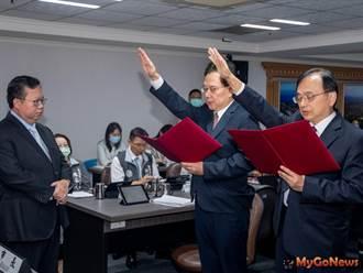 桃園市新任地政局長及航空城董事長聯合宣誓